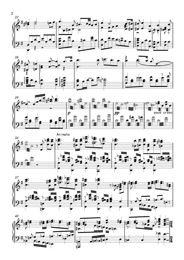 起风了主题曲钢琴谱 第2页