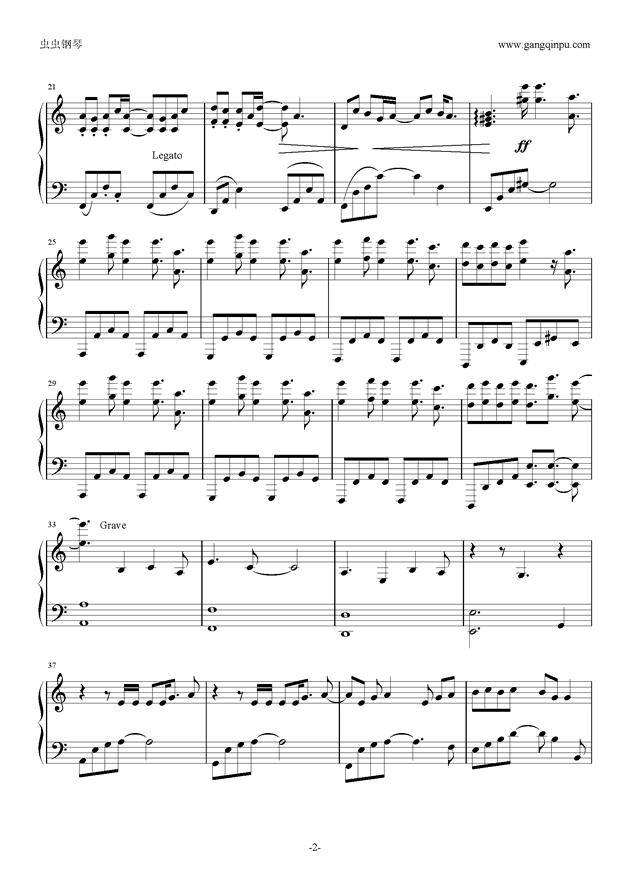 alIEz钢琴谱 第2页