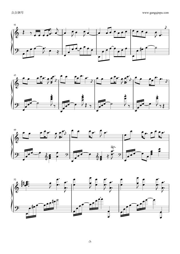 alIEz钢琴谱 第3页