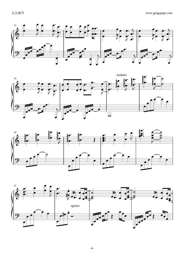 alIEz钢琴谱 第4页