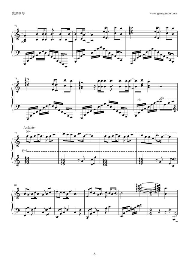 alIEz钢琴谱 第5页