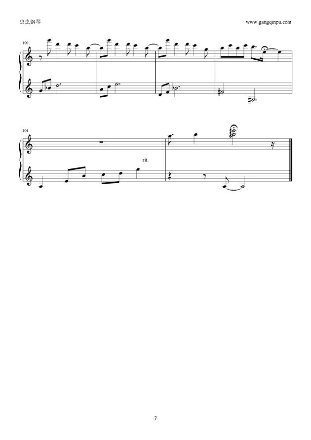 alIEz钢琴谱 第7页