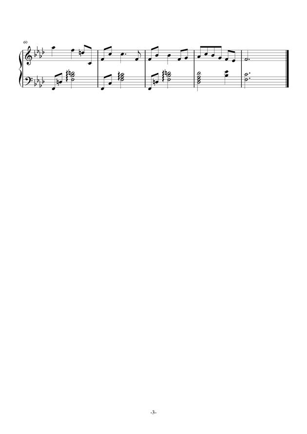 骑士王の夸り钢琴谱 第3页