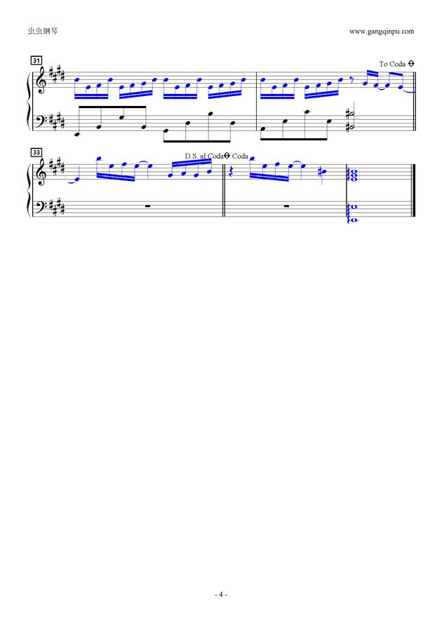 TFBOYS-剩下的盛夏钢琴谱 第4页