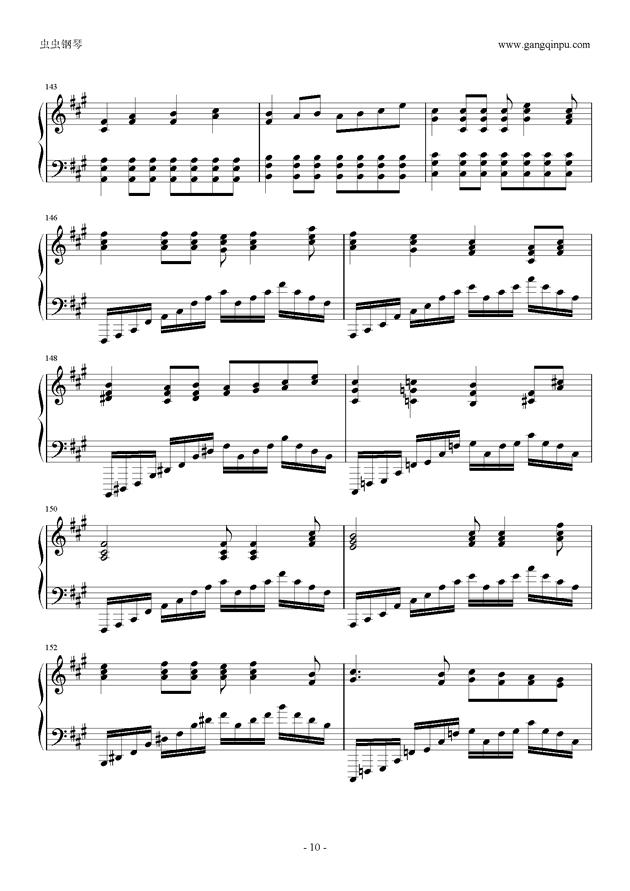 ヒ�`ロ�`治���a钢琴谱 第10页