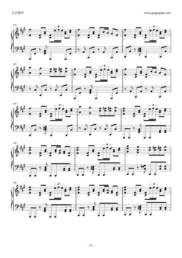ヒ�`ロ�`治���a钢琴谱 第11页