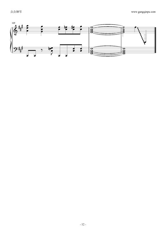ヒ�`ロ�`治���a钢琴谱 第12页
