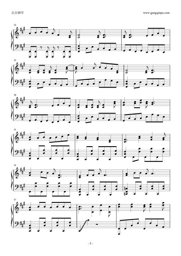 ヒ�`ロ�`治���a钢琴谱 第3页