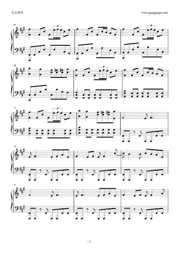 ヒ�`ロ�`治���a钢琴谱 第5页