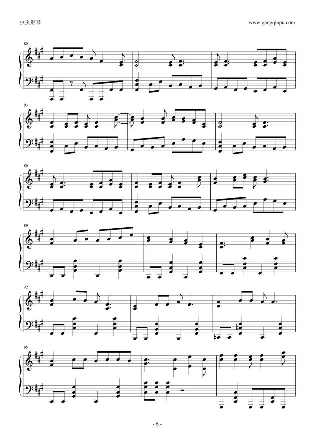 ヒ�`ロ�`治���a钢琴谱 第6页