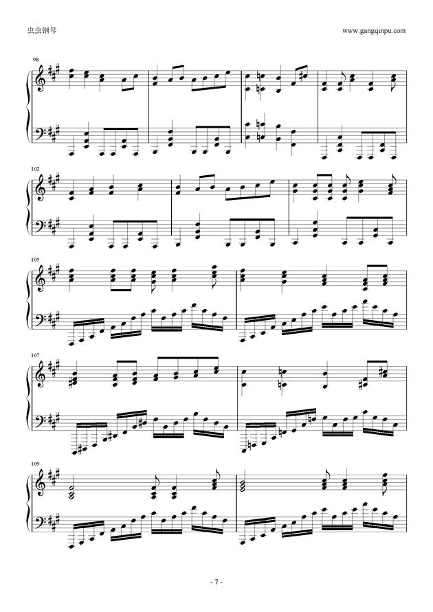 ヒ�`ロ�`治���a钢琴谱 第7页