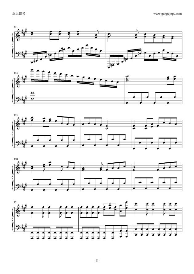 ヒ�`ロ�`治���a钢琴谱 第8页