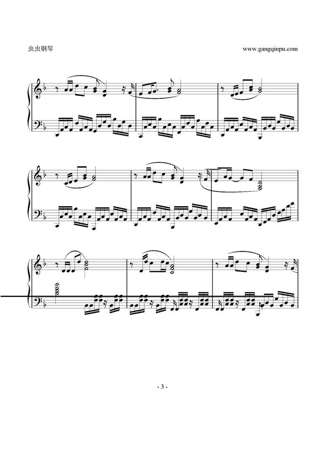 贝加尔湖畔钢琴谱 第3页