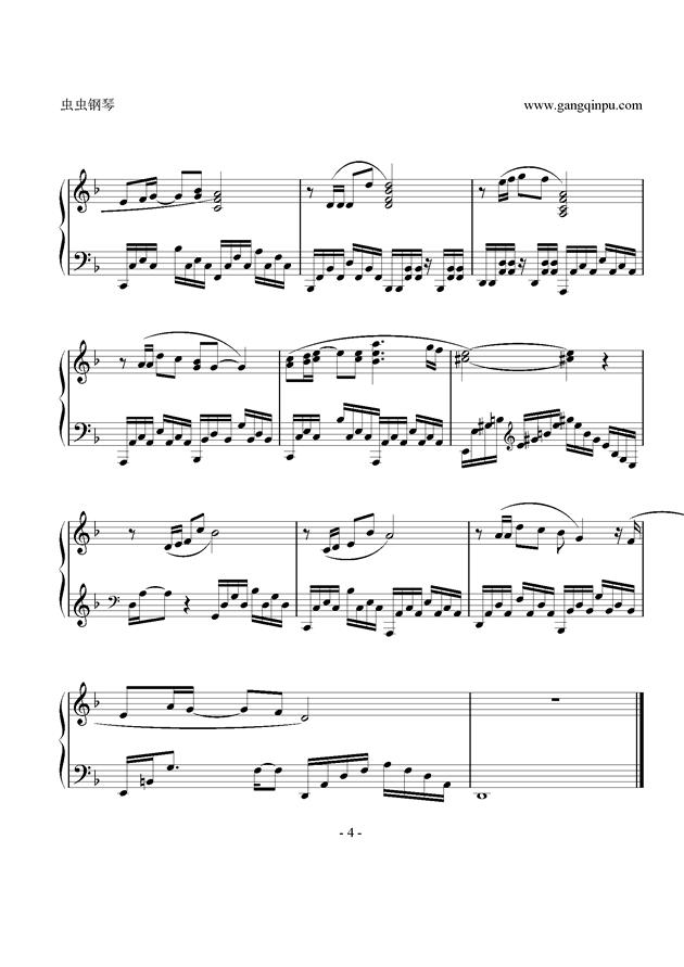 贝加尔湖畔钢琴谱 第4页