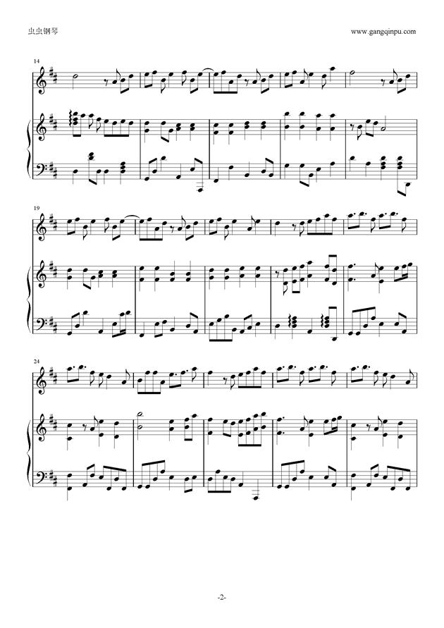 年轮钢琴谱 第2页