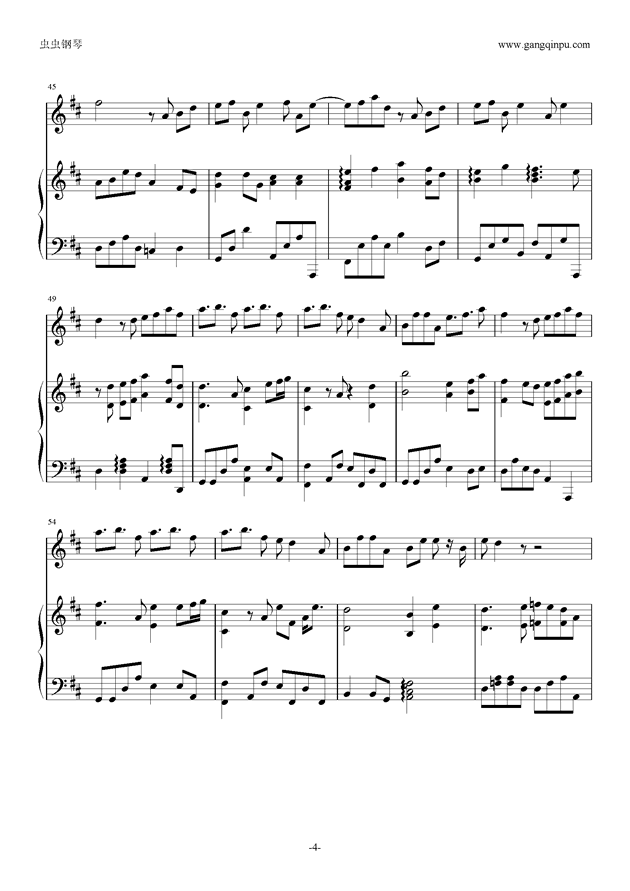 年轮钢琴谱 第4页