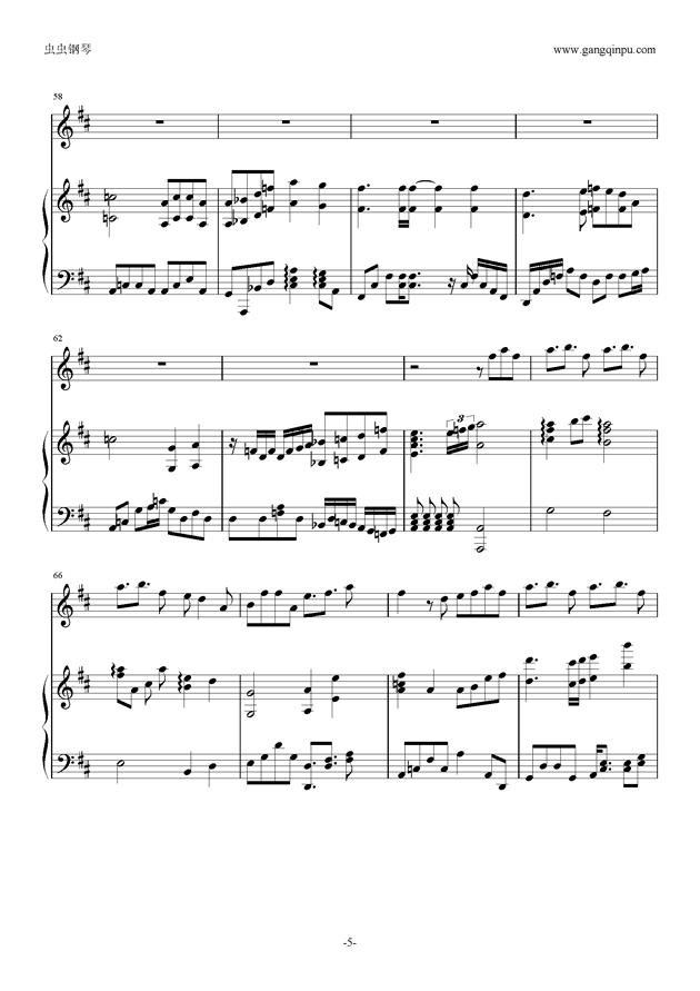 年轮钢琴谱 第5页