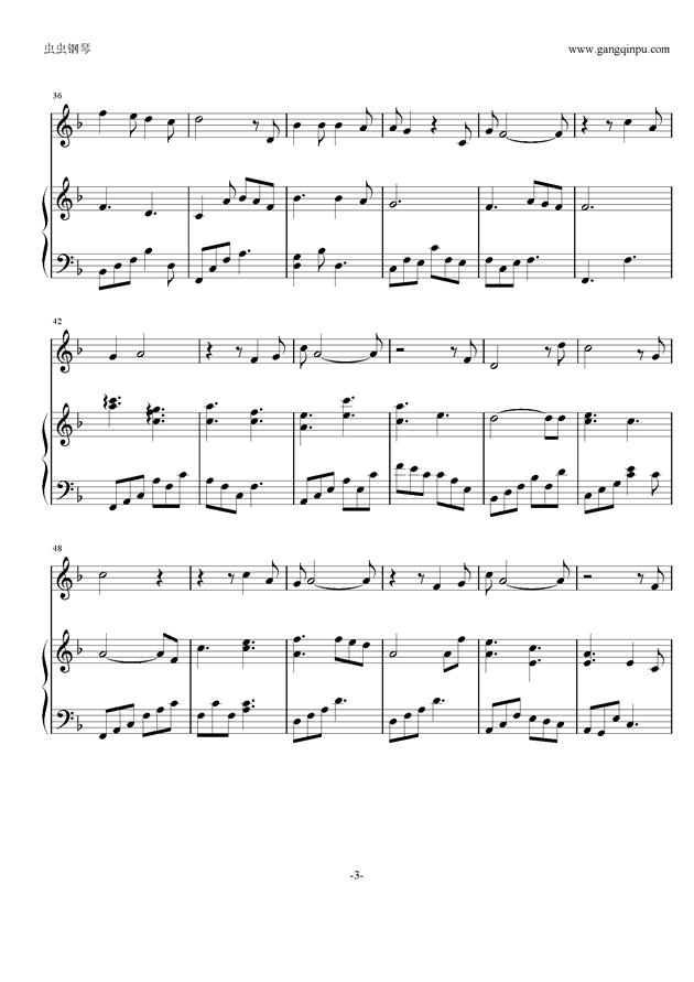 当你老了钢琴谱 第3页