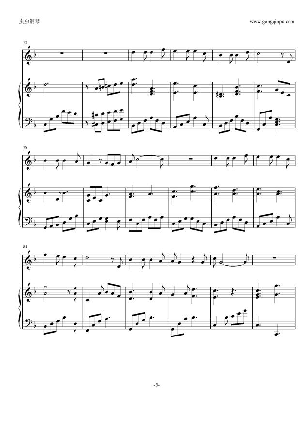 当你老了钢琴谱 第5页