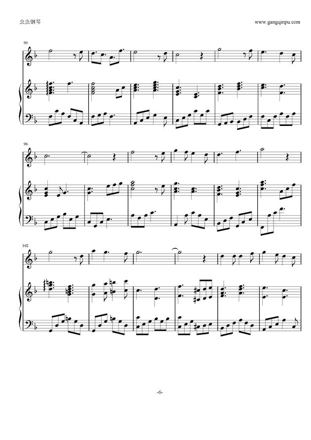 当你老了钢琴谱 第6页