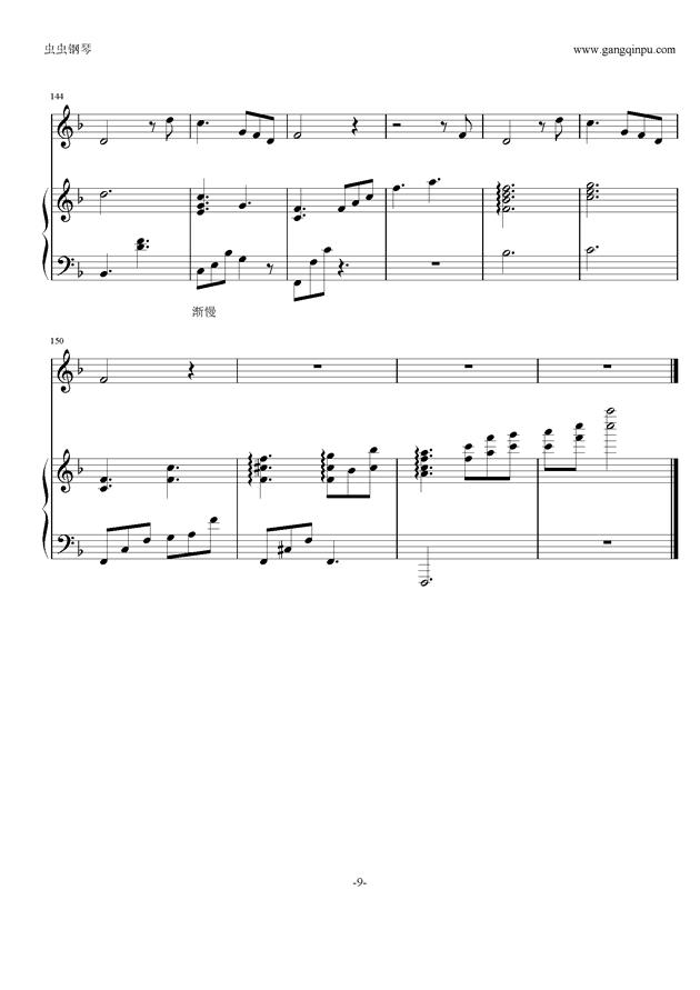 当你老了钢琴谱 第9页