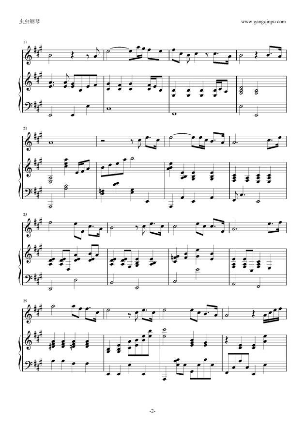 老爸 弹唱版,老爸 弹唱版钢琴谱,老爸 弹唱版钢琴谱网,老爸 弹唱