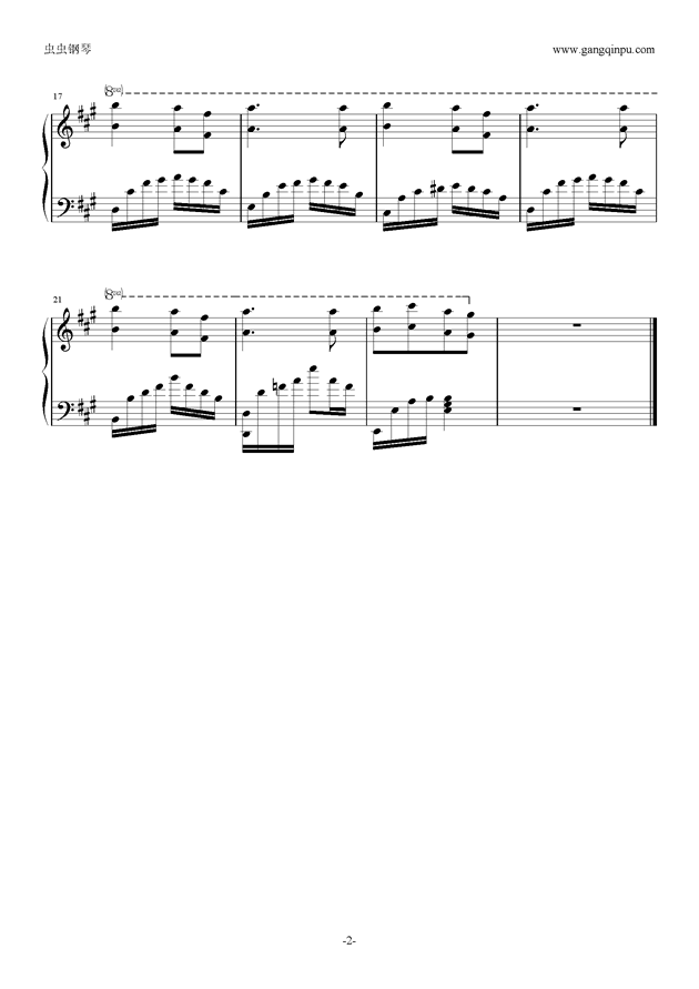 goodbye钢琴谱 第2页