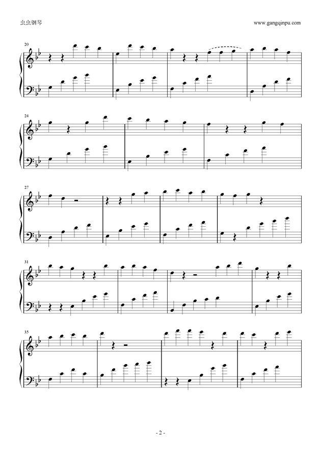双抛桥钢琴谱 第2页