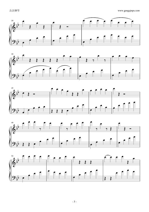 双抛桥钢琴谱 第3页