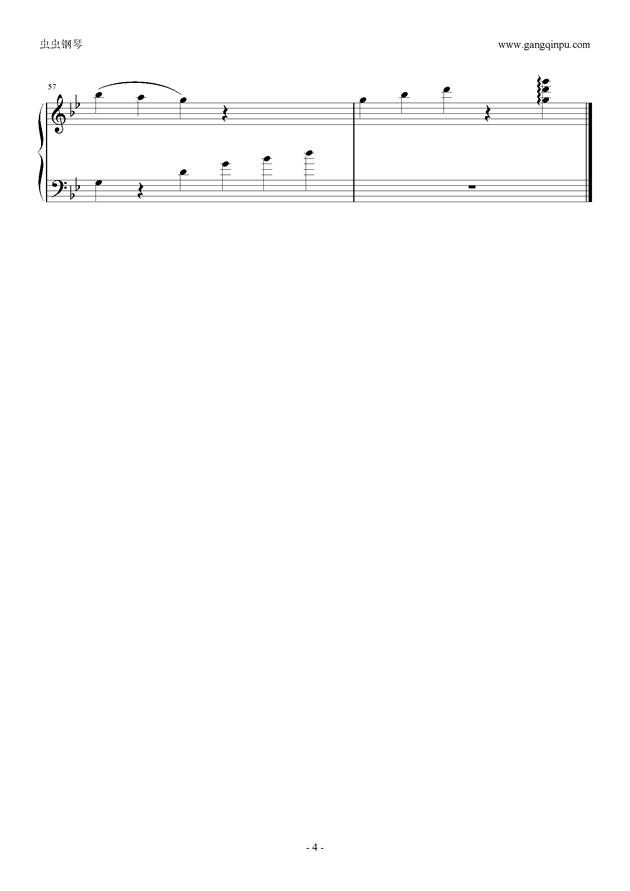 双抛桥钢琴谱 第4页