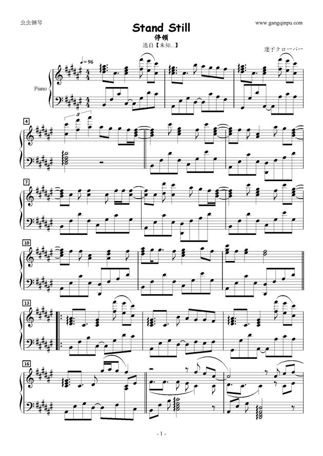 Stand Still钢琴谱 第1页
