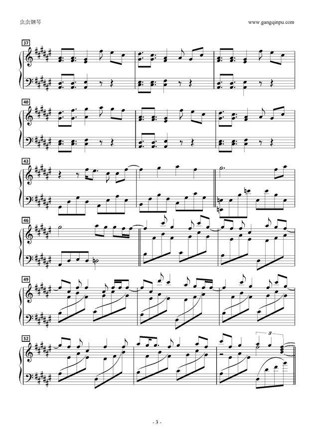 Stand Still钢琴谱 第3页