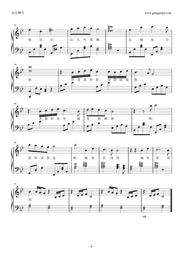 国王与乞丐钢琴谱 第4页