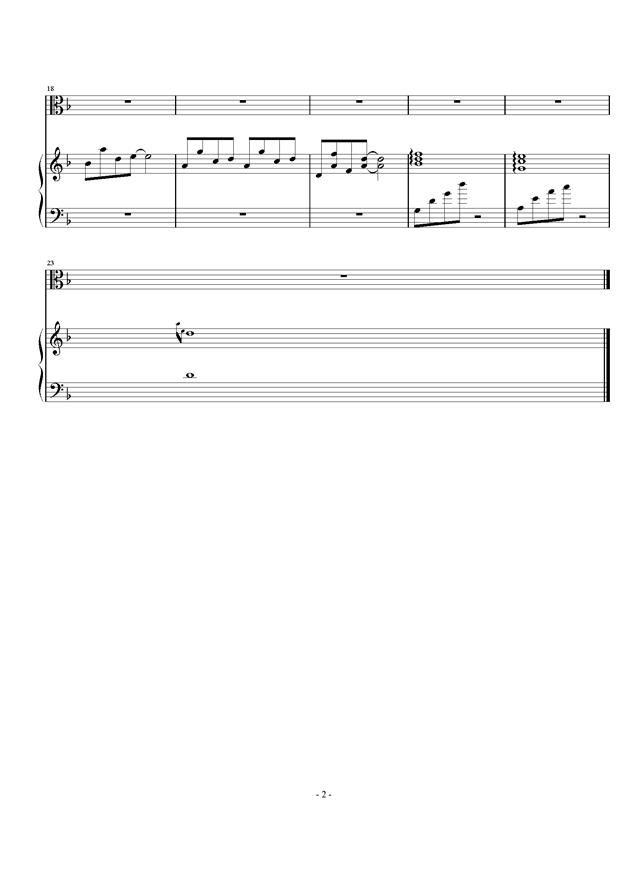 刀剑神域钢琴谱 第2页