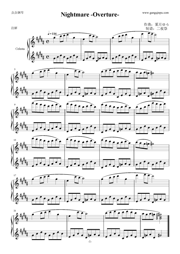Nightmare -Overture-钢琴谱 第1页