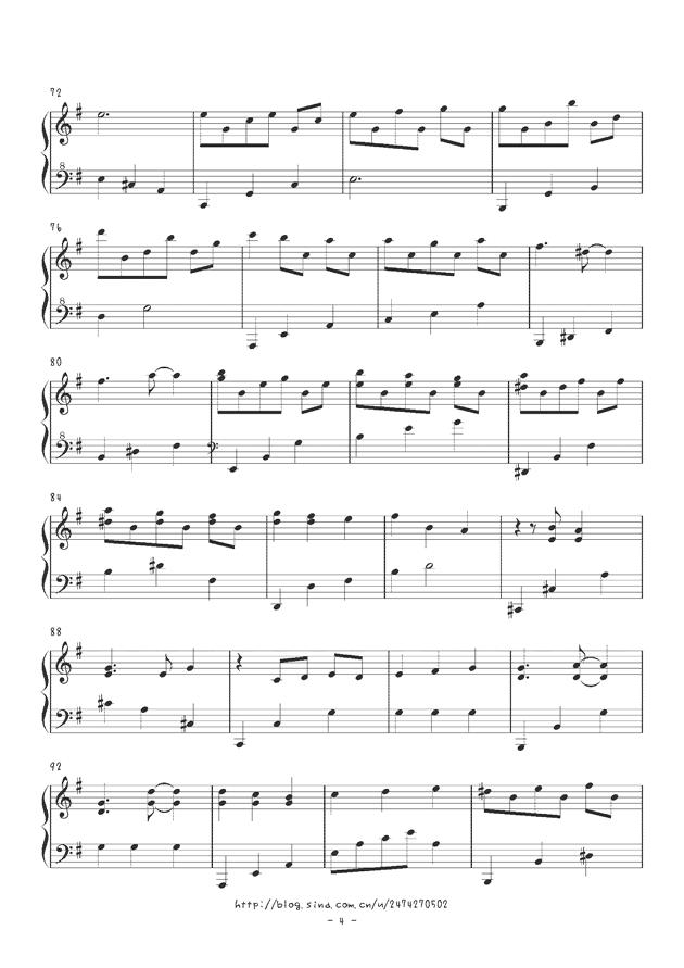 �v眠のジェラシ�`钢琴谱 第4页