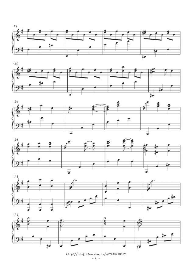 �v眠のジェラシ�`钢琴谱 第5页