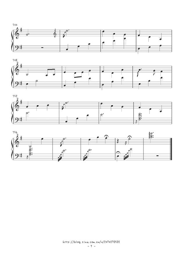 �v眠のジェラシ�`钢琴谱 第7页