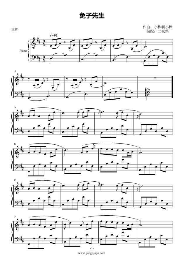 兔子先生钢琴谱 第1页