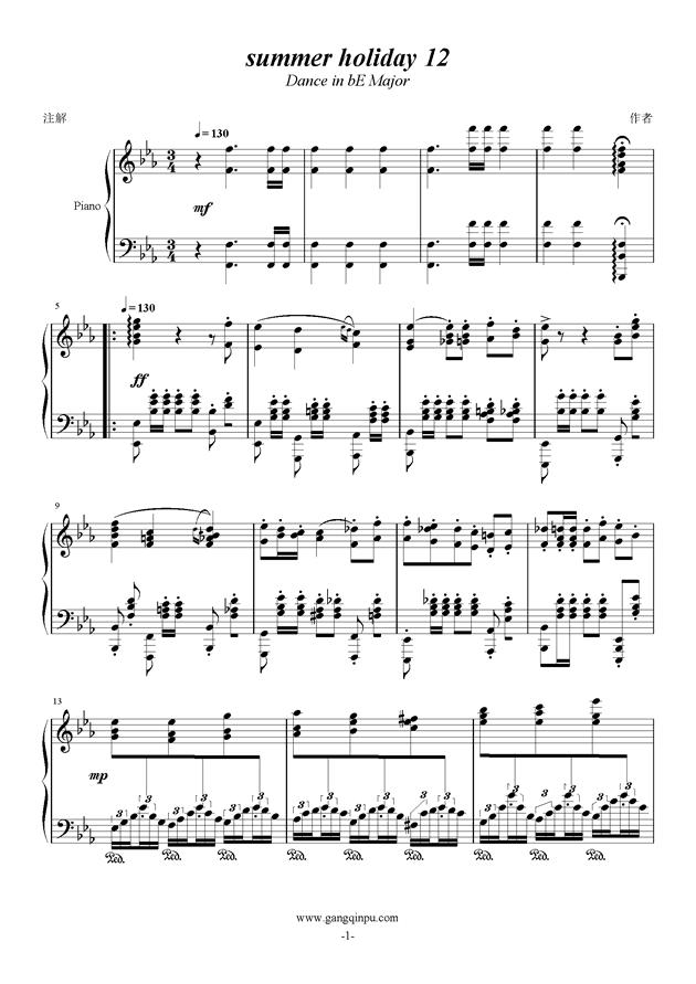 summer holiday 12钢琴谱 第1页
