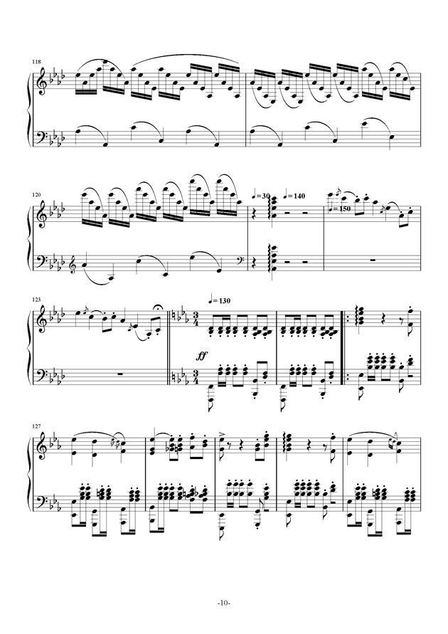 summer holiday 12钢琴谱 第10页