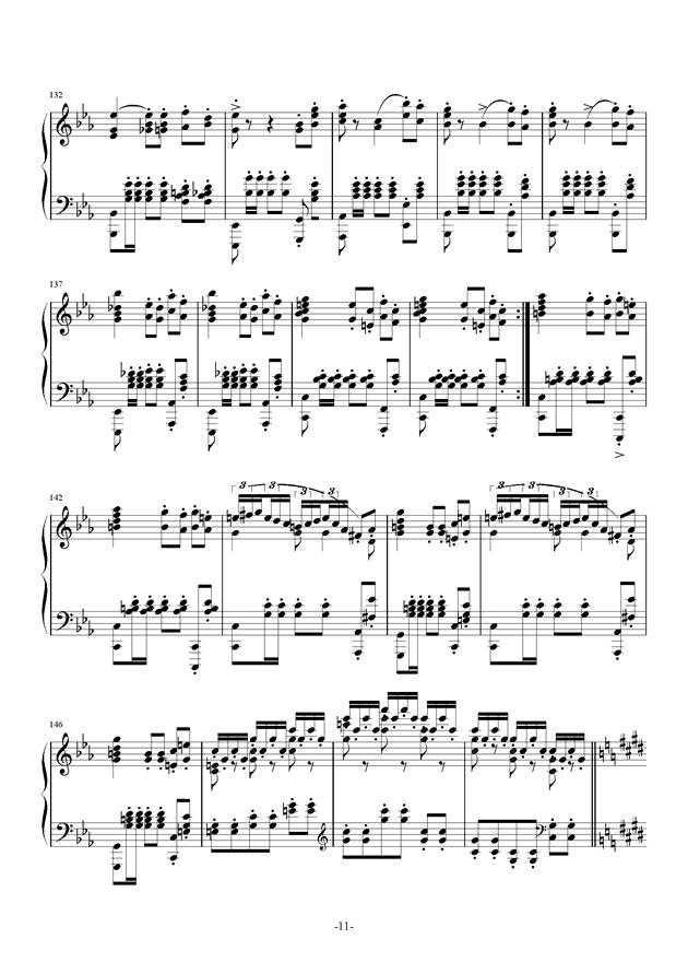 summer holiday 12钢琴谱 第11页