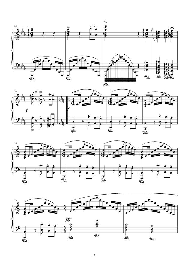summer holiday 12钢琴谱 第3页