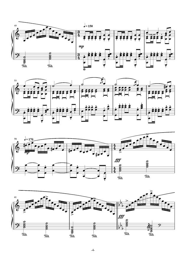 summer holiday 12钢琴谱 第4页
