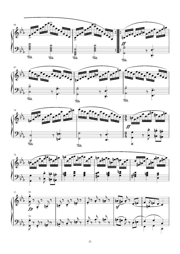 summer holiday 12钢琴谱 第5页