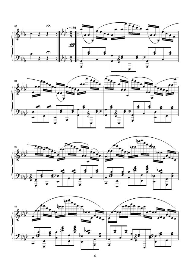 summer holiday 12钢琴谱 第6页
