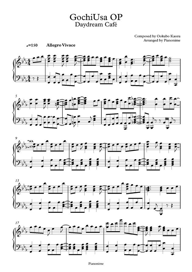 DayDream Cafe钢琴谱 第1页
