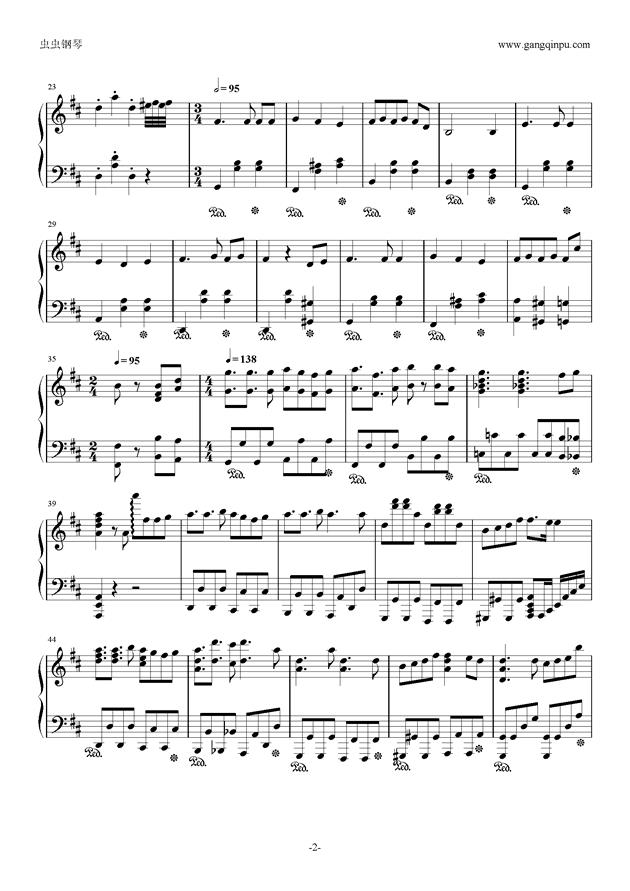 かくしん的☆めたまるふぉ~ぜっ!【干物妹,小埋op  TV版】钢琴谱 第2页