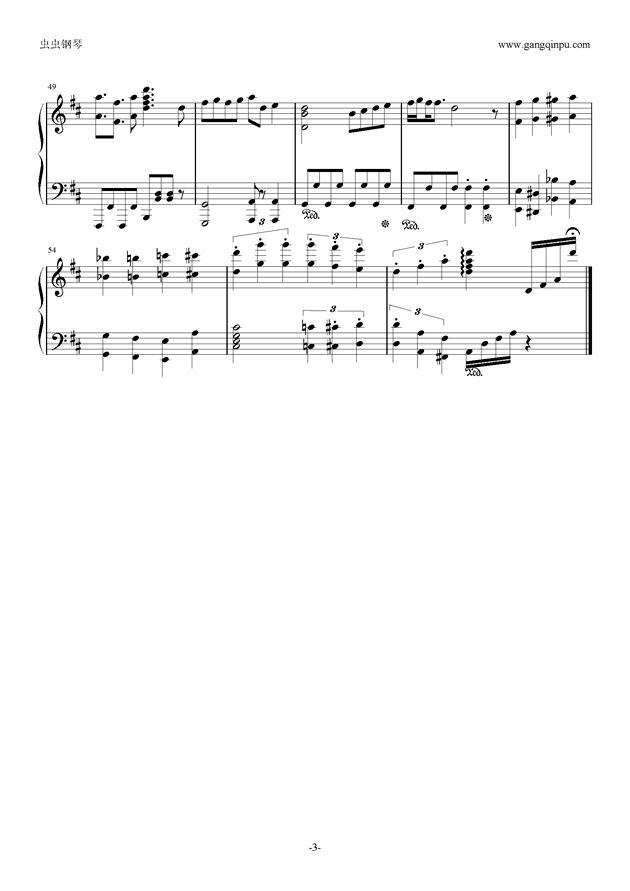 かくしん的☆めたまるふぉ~ぜっ!【干物妹,小埋op  TV版】钢琴谱 第3页