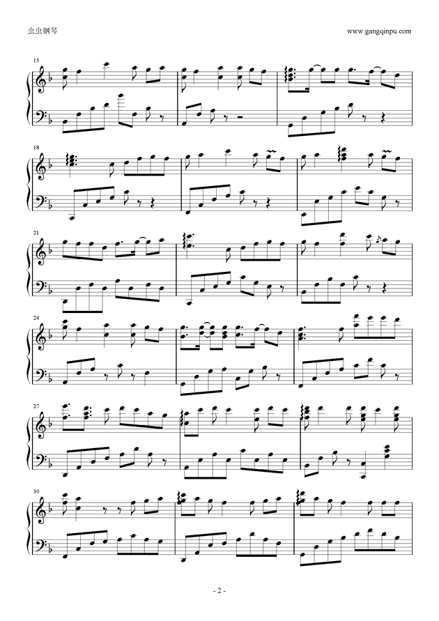 富士山下钢琴谱 第2页